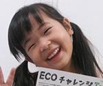 みゆちゃん2014年