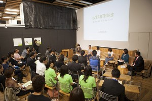 &EARTH教室活動報告会2012年10月23日