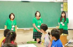 江東区立第一大島小学校2014年2月15日