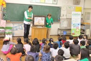 港区立笄小学校2013年10月19 日