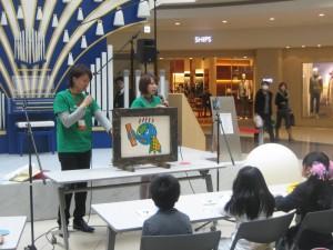 ららぽーと横浜2012年2月19日