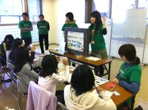 パークサイド・コートふじみ野2011年12月11日