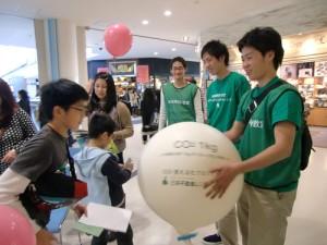 ららぽーとTOKYO-BAY2011年12月4日