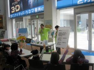 ららぽーと豊洲2011年3月6日
