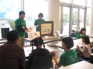 ららぽーと柏の葉2011年11月6日