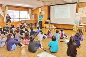 大田区立徳持小学校2014年2月8日