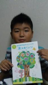 いっくん (2)