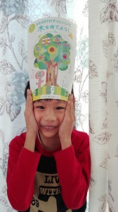 hattonkun