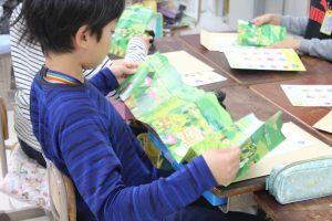千葉市立平山小学校2016年11月21日(月)