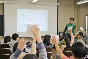 鎌倉市立第二小学校2017年2月14日(火)