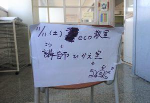 DSC_4882