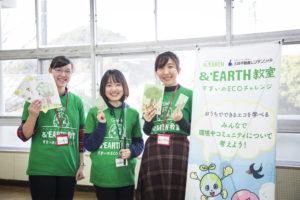 鎌倉市立第二小学校2020年2月3日(金)