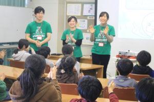 越谷市立弥栄小学校2020年1月31日(金)