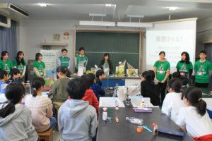 江東区立東川小学校2020年2月7日(金)