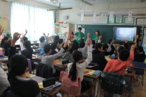 三鷹市立羽沢小学校2020年2月19日(水)
