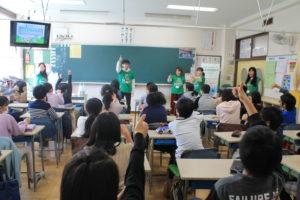 千代田区立番町小学校2020年2月21日(金)