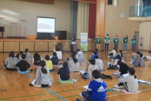横須賀市立野比東小学校2020年11月30日(月)